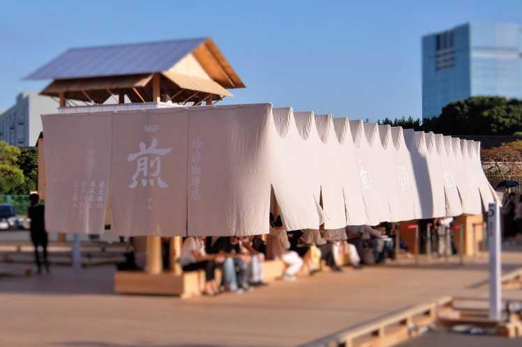 泰進建設 長谷川豪建築設計事務所-冷涼珈琲店 煎